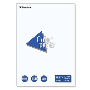 東急ハンズ 長門屋商店 カラーペーパー ナ−8501 ハガキ 最厚口 白 50枚入 hands-net