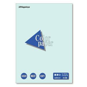 東急ハンズ 長門屋商店 カラーペーパー ナ−8510 ハガキ 最厚口 水色 50枚入 hands-net