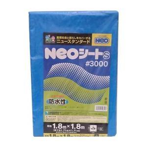 東急ハンズ 萩原工業 NEOシートs #3000 1.8×1.8m|hands-net
