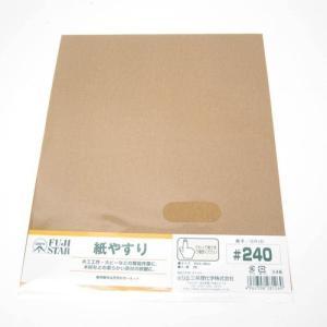 粒度(#):240 サイズ(約):幅23.0×長さ28.0cm<BR> 原産国:日本