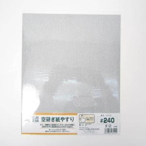 粒度(#):240<BR> サイズ(約):幅23.0×長さ28.0cm<BR&gt...