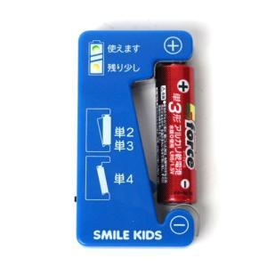 東急ハンズ 旭電機 充電池チェッカー ADC09|hands-net