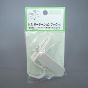 カラー:白 サイズ(約):幅20×高56.5×厚1.5mm 付属品:透明シール×2枚 素材:鉄(焼付...