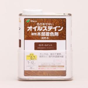 【東急ハンズ】ワシン オイルステイン 0.7L オールナット
