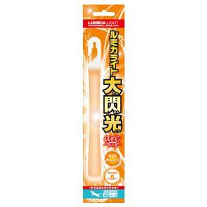 東急ハンズ ルミカライト 大閃光 オレンジ|hands-net