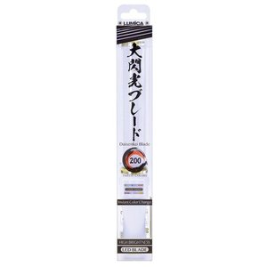東急ハンズ ルミカ 大閃光ブレード200 G28902|hands-net