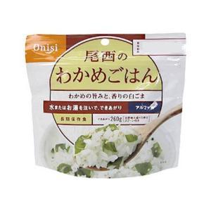 東急ハンズ 尾西食品 アルファ米 わかめごはん...の関連商品1