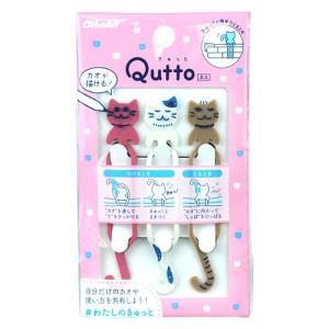 東急ハンズ 共和 キュット(Qutto) GFT−QNK−01|hands-net
