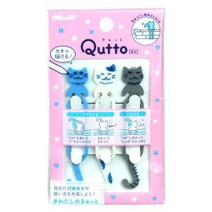 東急ハンズ 共和 キュット(Qutto) GFT−QNK−02|hands-net