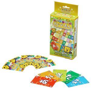 本体サイズ(約):カード1枚:幅54×高86mm 重量(約):299g