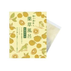 チャーリー 柚子湯祭り 薬草風呂 20g 東急ハンズ