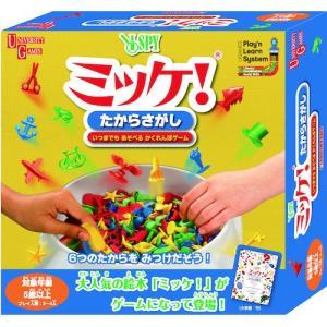 東急ハンズ ハナヤマ ミッケ たからさがし hands-net
