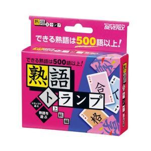 東急ハンズ ビバリー 熟語トランプ 上級編 TRA−004 hands-net