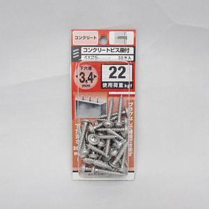 八幡ねじ YHT コンクリートビス座付 4×25│釘・ネジ 石膏ボード用アンカー 東急ハンズ