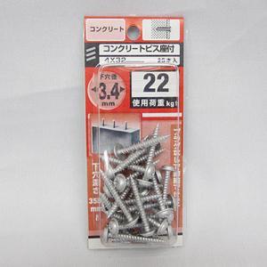 八幡ねじ YHT コンクリートビス座付 4×32│釘・ネジ 石膏ボード用アンカー 東急ハンズ