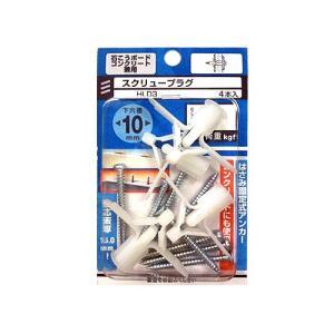 八幡ねじ スクリュープラグ HLD−3 15〜19mm│釘・ネジ 石膏ボード用アンカー 東急ハンズ