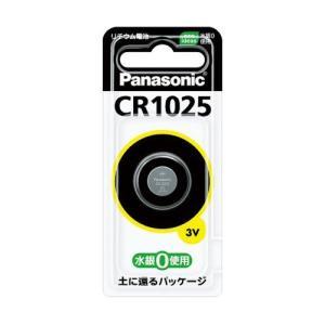 東急ハンズ パナソニック コイン形リチウム電池 CR1025 3V|hands-net