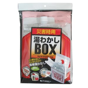 【東急ハンズ】トライカンパニー 災害時用 湯沸しBOX 基本...