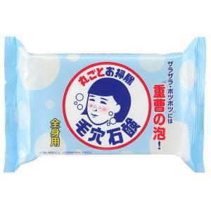 石澤研究所 毛穴撫子 重曹つるつる石鹸 155g 東急ハンズ