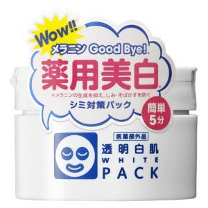 【東急ハンズ】石澤研究所 透明白肌 薬用ホワイトパックN