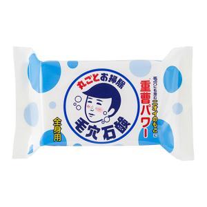 石澤研究所 毛穴撫子 男の子用 重曹つるつる石鹸 155g 東急ハンズ
