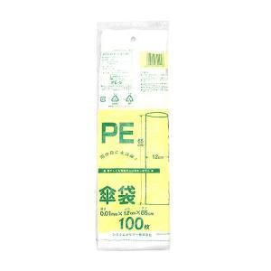 東急ハンズ 傘袋 100枚入の関連商品5