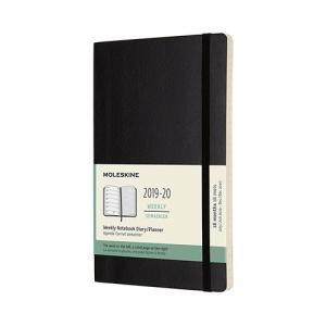 カラー:ブラック 本体サイズ(約):縦21×横13×厚1.3cm ページ数:208ページ 中面仕様:...