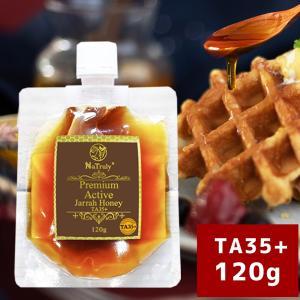 はちみつ ジャラハニー TA35+ 150g プレミアム アクティブ ジャラハニー 蜂蜜 ハチミツ ジャラハニーとマヌカハニー|hands