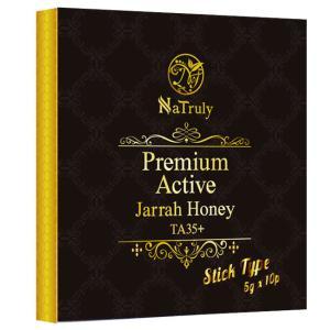 はちみつ ジャラハニー TA35+ スティックタイプ 5g×10本セットプレミアム アクティブ ジャラハニー 蜂蜜 ハチミツ ジャラハニーとマヌカハニー|hands