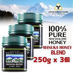 マヌカハニー ブレンド 250g 3個セット ニュージーランド産マヌカハニー 蜂蜜 はちみつ|hands