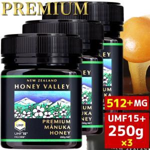 マヌカハニー UMF15+ 250g 天然蜂蜜 ハニーバレー 3個セット MGO514〜828相当|hands