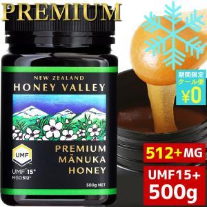 マヌカハニー UMF15+ 500g 天然蜂蜜 ハニーバレー MGO514〜828相当|hands