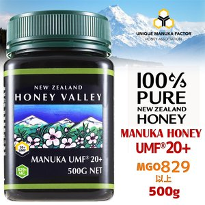 マヌカハニー UMF20+ 500g 天然蜂蜜 ハニーバレー MGO829以上 hands