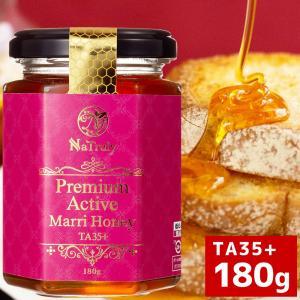 はちみつ マリーハニー TA35+ 180g プレミアム アクティブ マリーハニー オーストラリア産 蜂蜜|hands