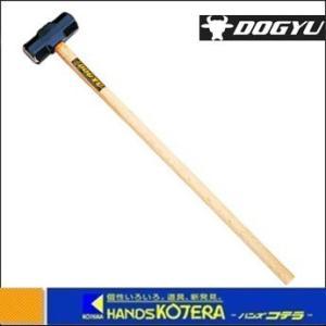 【DOGYU 土牛】 両口ハンマー 4.5kg (00220)|handskotera