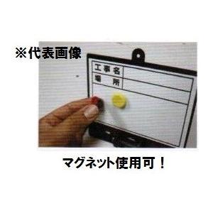 【DOGYU 土牛】 伸縮式マグネット対応ホワ...の詳細画像1