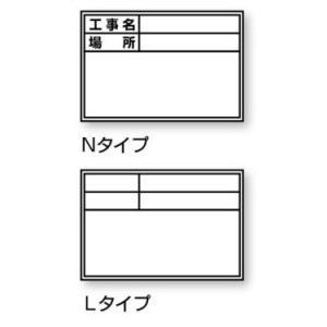 【DOGYU 土牛】 伸縮式マグネット対応ホワ...の詳細画像2