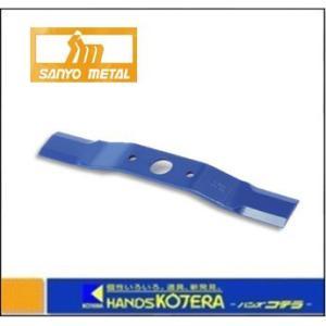 【三陽金属】 乗用オフセット用ブレード式300 青:1枚 〔0477〕|handskotera