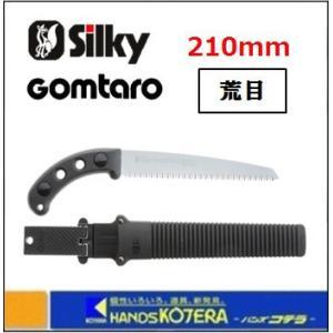 【Silky シルキー】ゴム太郎 荒目 210mm 本体 〔102-21〕|handskotera