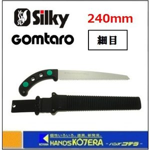 【Silky シルキー】ゴム太郎 細目 240mm 本体 〔104-24〕|handskotera
