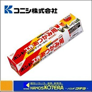 【コニシ(株)】工作あつがみ用ボンド 20g [10611] 10個入|handskotera