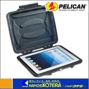 【PELICAN ペリカン】ハードバックタブレット用ケース 276×236×31 [1065CC]|handskotera