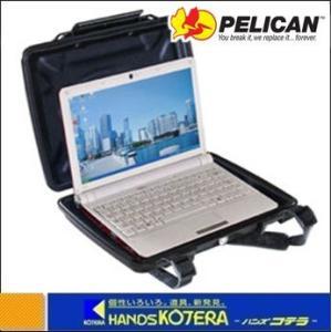 【PELICAN ペリカン】 ハードバックネットブック用ケース ライナータイプ 314×248×54  [1075CC]|handskotera