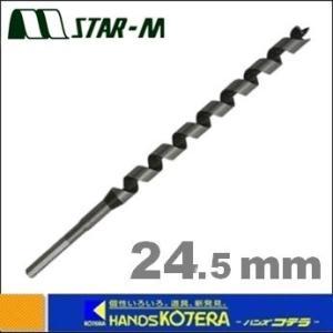 【STAR-M スターエム】 No.4 ドリルビット 24.5mm [4-245]|handskotera