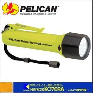 【PELICAN ペリカン】 セーバーライト 2000 蓄光 2000LM|handskotera