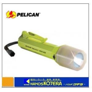 【PELICAN ペリカン】 2010 畜光 LEDライト 2010LM|handskotera