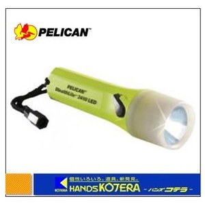 【PELICAN ペリカン】 2410 畜光 LEDライト|handskotera