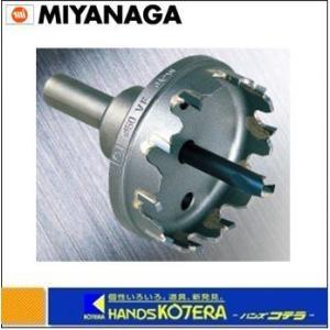 ミヤナガ ホルソー278 φ23 278023 handskotera