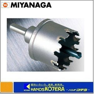 【ミヤナガMIYANAGA】 ホールソー278P パイプ用 φ22mm 278P022 |handskotera