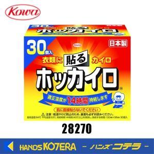 【Kowa  興和】貼るホッカイロ 30個入 #28270